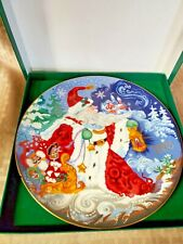 Fitz & Floyd 1993 Father Frost & The Celebration of Winter Plate (Nos)