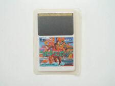 Jeux vidéo NTSC-J (Japon) pour Sport PC