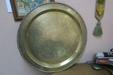 """Vintage Chinese Symbols Asian Etched Brass Table Tray 25"""""""