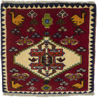 Handmade Vintage Red Tribal Small Square 2X2 Oriental Rug Entrance Decor Carpet