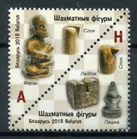 Belarus 2018 MNH Chess Pieces Artefacts 2v Set Games Sports Stamps