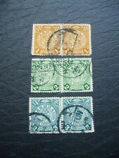 China Coiling Dragon 1c- 2c - 3c Pairs Of Used Stamps 1898-1905