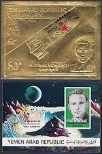 Yemen 1969 ** Mi.875 B Weltraum Space Gagarin, Gold Foil in Folder, rare [u618]