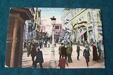 Turkish  [ OTTOMAN ]  Postcard  **  SELANIQUE  **  Dated  : 1917  Seal & Stamp