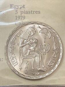 Gem BU -  FAO Money 1979 5 Piastres Egypt KM#484 With COA