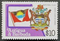 Antigua & Barbuda. $10. from Fruit & Flowers Set. SG810. 1983. MNH. (P77)