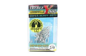 Decoy Y-S82 Treble Hook Heavy Duty Treble Hooks Size 2/0 (0050)