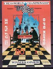 Korea 1986 - Schaken/Chess/Schach