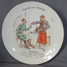 """BEAUTIFUL FRENCH POTTERY LUNEVILLE PLATE """"RUSSIAN & FRENCH"""" """"FRANCE & RUSSIE"""" B)"""