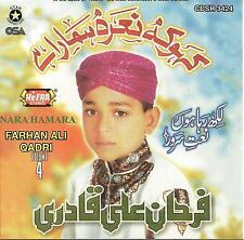 FARHAN ALI QADRI - NARA HAMARA - VOL 4 -  NEW ISLAMIC NAAT CD - FREE UK POST