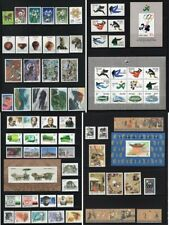 China 1990 complete year set including all S/S Souvenir Sheets clean MNH OG