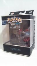 Pokemon Trainers Choice Yveltal Action Figure With ID Tag 2017 Tomy