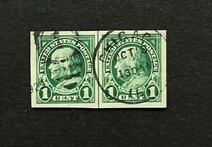 mystamps  US 575 1 cent Franklin imperforate, line pair, used, VF, 1923