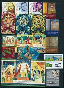 ISRAEL 2020 COMPLETE STAMPS & S/SHEETS YEAR SET MNH - FREE EXPRESS SHIPPING