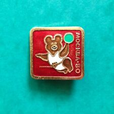 PIN BADGE BROOCH MISHKA XXII Moscow Olympic Games 1980 MASCOTTE RUSSE VINTAGE