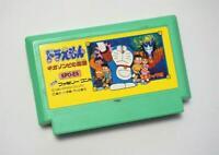 Famicom Doraemon Giga Zombie Counterattack Japan FC game US Seller
