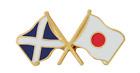Japan Flag & Scotland Flag Friendship Courtesy Pin Badge