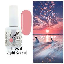SYSTER 15ml Nail Art Soak Off Color UV Lamp Gel Polish N068 - Light Coral