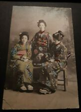 Vintage Japan Postcard - Geisha Girls (ref 3)