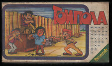 """Vintage Greek Board Game """"TOMBOLA"""" by Remoundo toys.New.Sealed."""