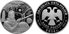 25 Rubles Russia 5 oz Silver 2014 Astronomer Galileo Galilei Space Proof