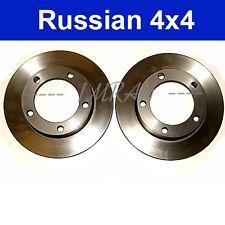 Bremsscheiben Scheibenbremse PAAR Lada Niva alle Modelle 2121, 21213, 21214