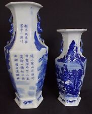Deux vases chinois poemes montagnes 2 old chinese ceramic blanc bleu mountains