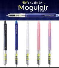 Pilot Mogulair 0.5mm Mechanical Pencil -1 pencil - Violet barrel - Made in Japan