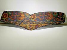 Women's Vintage Liz Claiborne Floral Jacquard Print Belt - Size M