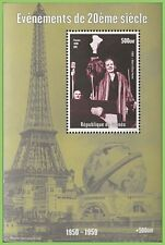 Guinea 1999 Millenium, Eva Peron miniature sheet UM, MNH
