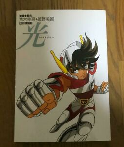 Saint Seiya HIKARI ILLUSTRATIONS Art Book ILLUSTRATIONS Masami Kurumada Anime