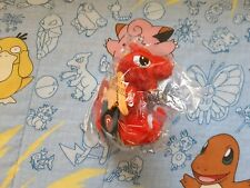 MSI NWT Lucky Dragon Plush Toy True Gaming Mascot