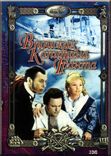 V POISKAH KAPITANA GRANTA RUSSIAN CHILDREN TV SERIES 2DVD SET BRAND NEW