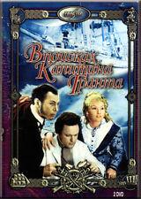 V POISKAH KAPITANA GRANTA RUSSIAN CHILDREN TV SERIES 2DVD SET BRAND NEW
