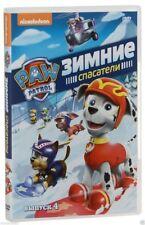 PAW Patrol (DVD, Volume 4, 2015) Russian
