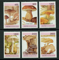 Mushrooms set of 6 mnh stamps Abkhazia Republic