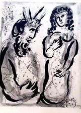 Marc Chagall offset lithograph Bible  paris maeght 1960 original 30 2 sided