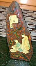 Vintage ASIAN ART ON TREE SLAB KOIS BABY GESHIA & MAN VERY RARE UNIQUE