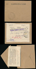 INDIA 1946 OHMS PRINTED ENV + 3 LANGUAGES RE USE LABEL FORT WILLIAM BARKAKANA