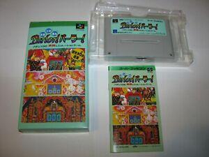 Parlor! Parlor! Super Famicom SFC Japan import Boxed + Manual US Seller