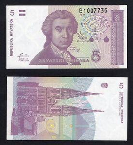 Croazia / Croatia - 5 dinara 1991 FDS/UNC  B-02