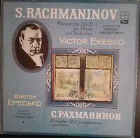 Rachmaninov - Piano Concerto No. 2, ERESKO, PROVATOROV, Melodiya Digital STEREO