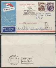 v351 Österreich/ AUA-Erstflug ANK Nr. 22 v. 2.12.1959 Wien-Athen-Kairo