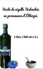 """1 Litre Huile de Nigelle """"Habachia"""" Provenance D' Ethiopie"""