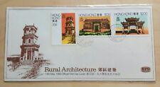 Hong Kong 1980 Rural Architecture 3v Stamps FDC 香港郊区建筑邮票首日封
