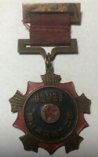 Chinese China Military Dress Rifleman Nenjiange 1950 Vintage Original Medal