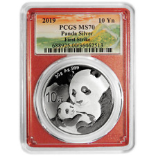 DEAL - 2019 10 Yuan Silver China Panda PCGS MS70 First Strike Red Great Wall Lab