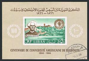 Lebanon C499,used.Michel 981,Bl.32. American University.Daniel Bliss,1966.