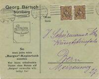 DEUTSCHES REICH 30.6.1923 Posthorn 30 M (2 x Type II) selt.MeF LETZTAG POSTTARIF