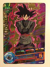 Dragon Ball Heroes Promo GDPC-02 -